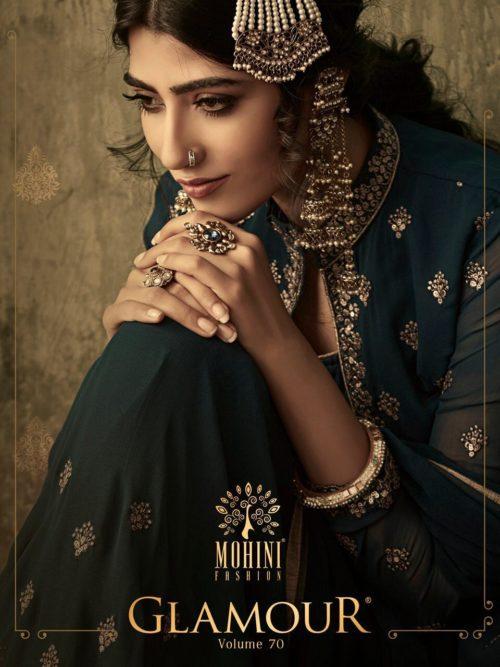 Mohini Glamour Vol 70