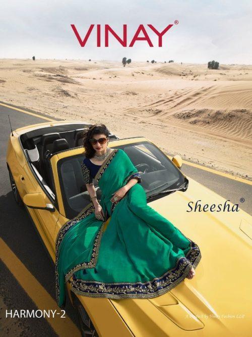 Vinay Sheesha Harmony 2