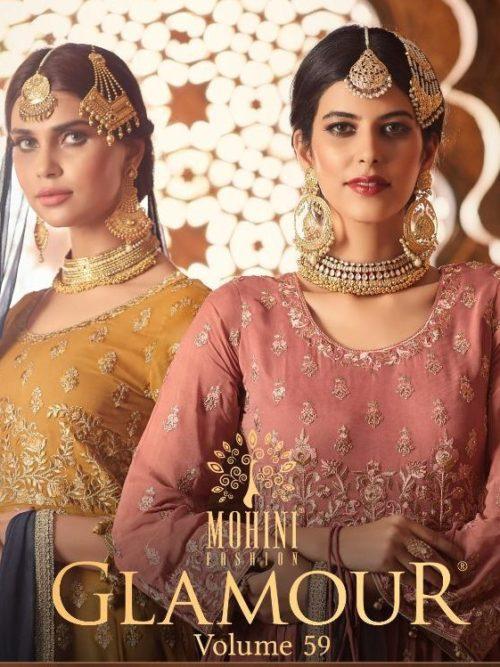 Mohini Glamour Vol 59