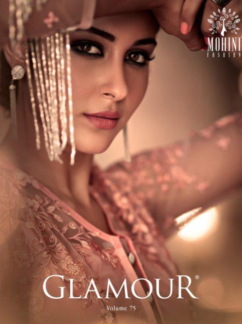 Mohini Glamour 75