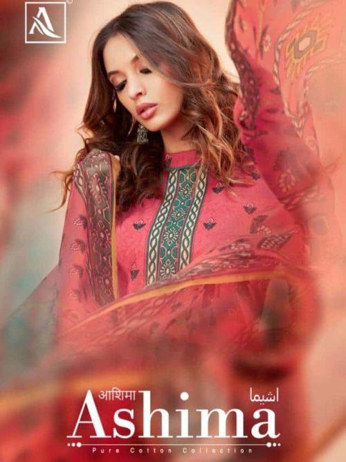 Alok Ashima