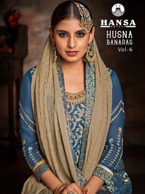 Husna Banaras Vol 6