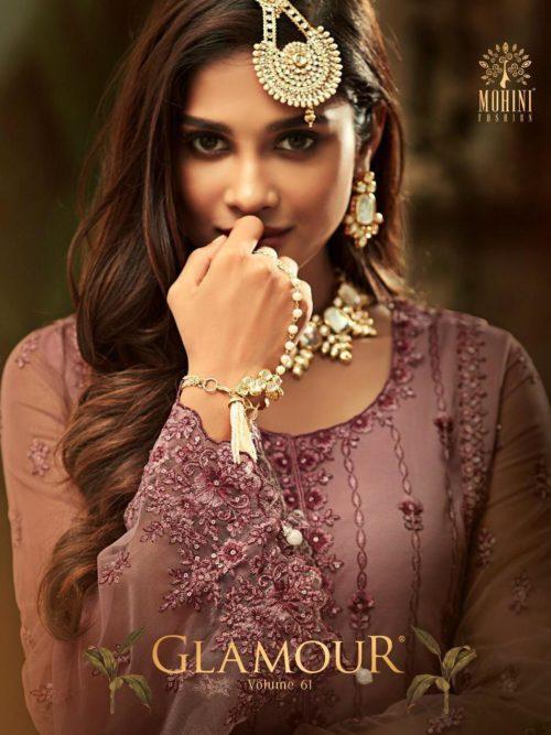 Mohini Glamour Vol 61