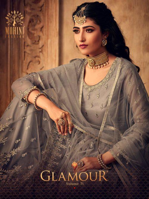 Mohini Glamour Vol 71