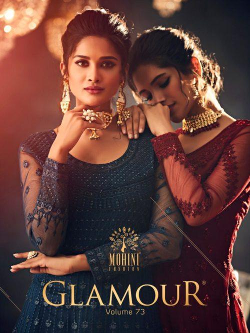 Mohini Glamour Vol 73