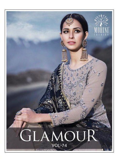 Mohini Glamour Vol 74