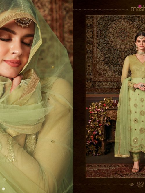 Net With Embroidery Party Wear Suit D.No 8208