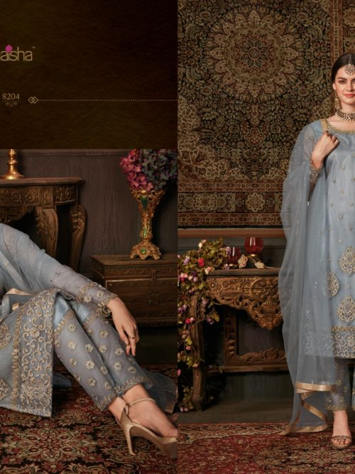 Net With Embroidery Party Wear Suit D.No 8204
